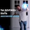 лучшие фото Александр Ройтблат