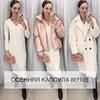 заказать рекламу у блоггера Татьяна Компаненко