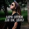 фото на странице katya_vagimagia