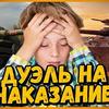 новое фото mblshko