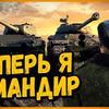 реклама на блоге mblshko