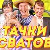 заказать рекламу у блоггера Егор Кытманов
