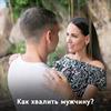 реклама у блоггера Вадим Куркин