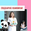 новое фото doctor_for_kids