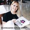 фото на странице Ирина Добина