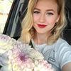 реклама у блогера Елена Федулова