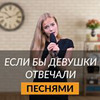 реклама у блоггера pravda_rub_