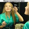 фото на странице pravda_rub_