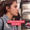 реклама на блоге Карина Меццо