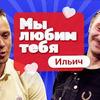 реклама у блоггера sobolev_tut