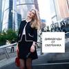 реклама у блоггера Ольга Гоголадзе
