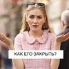 заказать рекламу у блоггера Ольга Гоголадзе