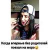 реклама на блоге Яна Чесова