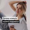фотография Юлия Трус