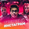 новое фото batyaorekhov