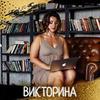 фото Екатерина Фокина