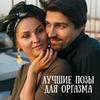 реклама у блоггера katya_vagimagia