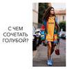 реклама в блоге Наталья Тарабанова