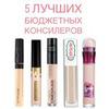 реклама в блоге Анастасия Караваева