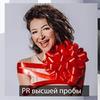 реклама в блоге lyubov_businessblog