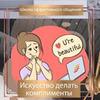 фото lyubov_businessblog