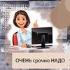 фото на странице lyubov_businessblog