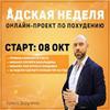 реклама в блоге Артем Дорученко