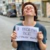 реклама на блоге mike.around.the.world