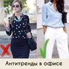 реклама на блоге Екатерина Open your style