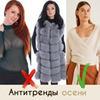 реклама в блоге Екатерина Open your style