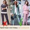 заказать рекламу у блоггера Екатерина Open your style
