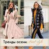 новое фото Екатерина Open your style