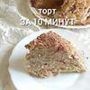 фото recepti_ochen_vkysno
