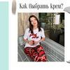 реклама на блоге Светлана Смолякова