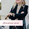 фото Мария Денисова