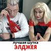 заказать рекламу у блоггера Игорь Шленский