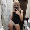 реклама у блогера Оксана Труфанова