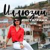 реклама на блоге Ирина Норна