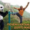 фото на странице sergeydolya