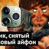 лучшие фото varlamov