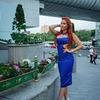 заказать рекламу у блогера Ксения Недодаева