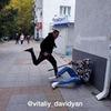 новое фото Виталий Давидян