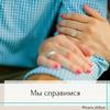 фото Виктория Филиппова