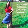 фотография Вероника Рязанова
