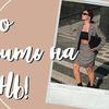 новое фото mariya_bezhko