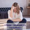 фото Юлия Громенко