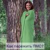 новое фото Юлия Громенко