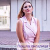 лучшие фото Юлия Громенко