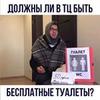 реклама на блоге Денис Костин