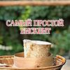 реклама в блоге Анастасия Ефимова